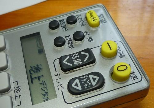 button4