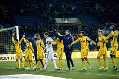 FC Metalist Kharkiv - FK Austria Wien