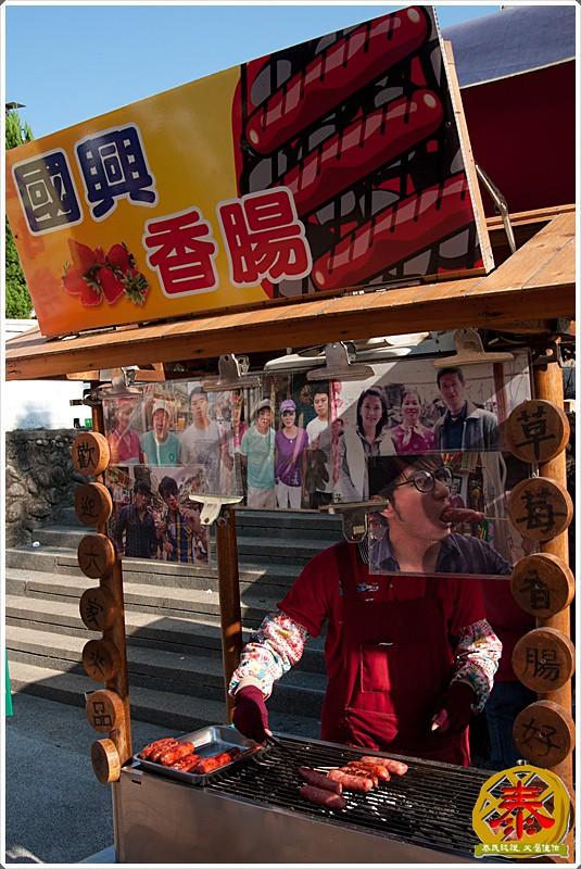 2011.12.04 汶水老街草莓大亂鬥-6