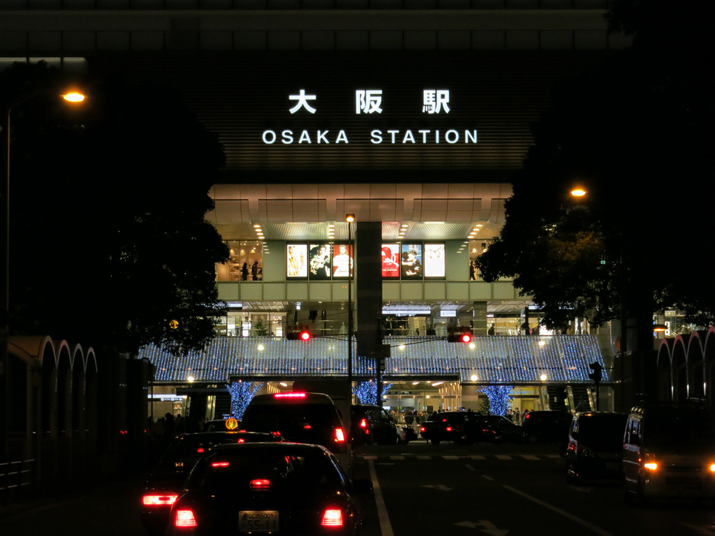 the entrance of Osaka Station