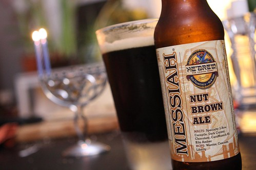 He'Brew Messiah Nut Brown Ale (Shmaltz Brewing Company)