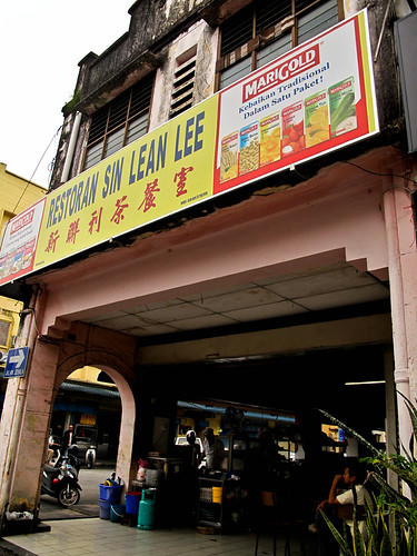 IMG_0014 Sin Lean Lee restaurant , Ipoh Old Town famous for its beef noodle