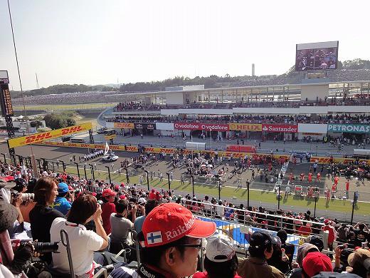 2011 Formula 1 in Suzuka 1