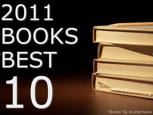 2011BooksBest10