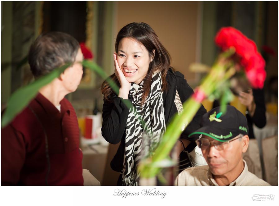婚禮紀錄 緯洋&純華 _0057