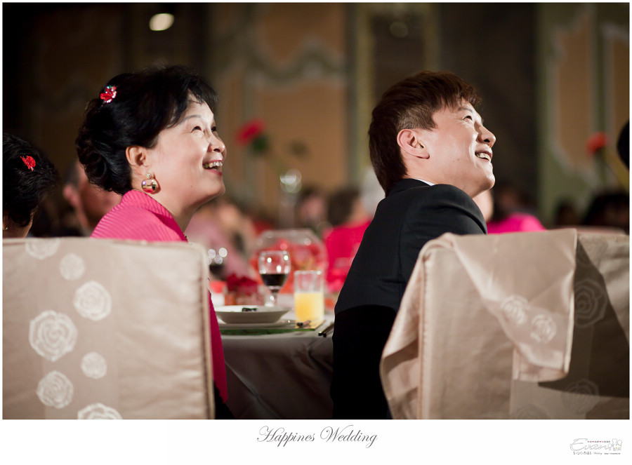 婚禮紀錄 緯洋&純華 _0134