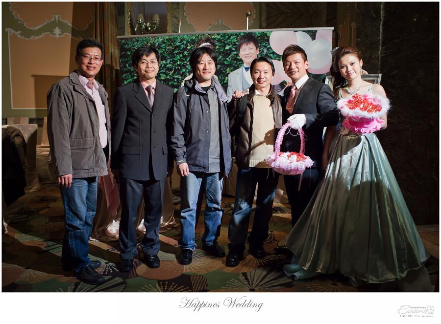 婚禮紀錄 緯洋&純華 _0235