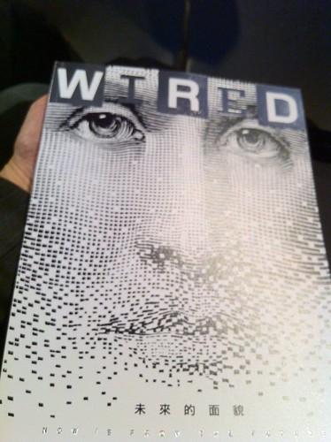 Wired中文版紙本beta版
