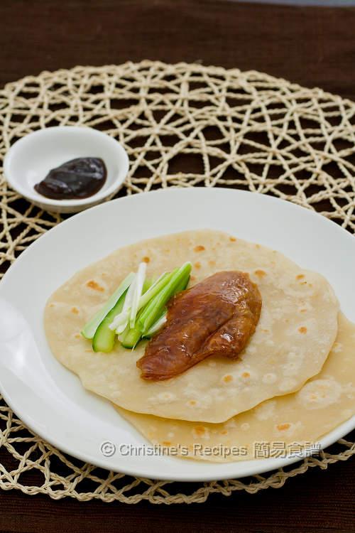 片皮鴨餅皮 Mandarin Pancakes01