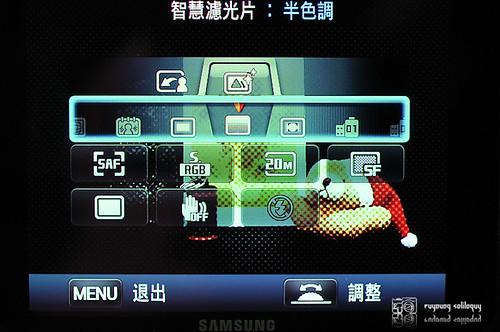 Samsung_NX200_magic_07