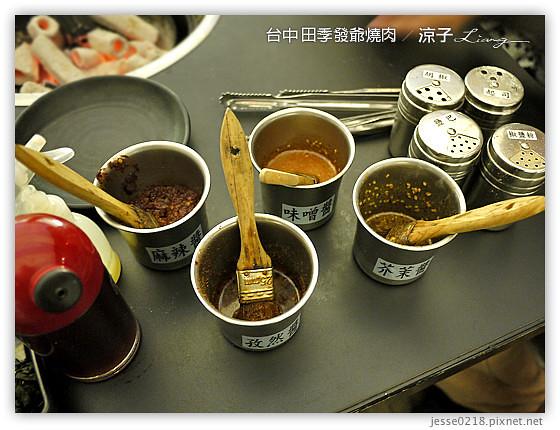 台中 田季發爺燒肉 2