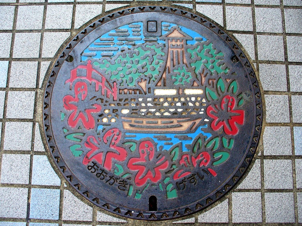 Ogaki Gifu manhole cover (岐阜県大垣市のマンホール)