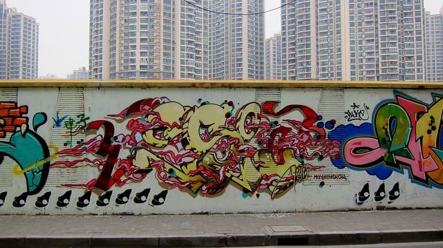 moganshan road shanghai 2012 - graffiti dezio