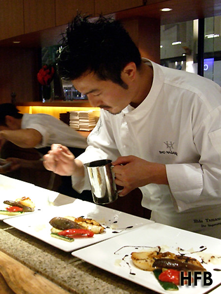 A Night with Chef Sho Naganuma (7)
