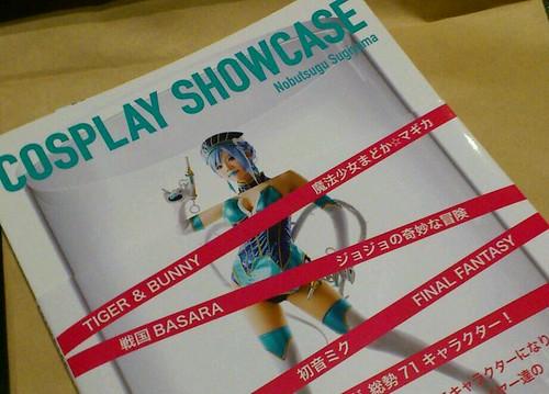 杉山宣嗣さんのcosplay showcase 購入、サイン頂きました。感謝! #ps9