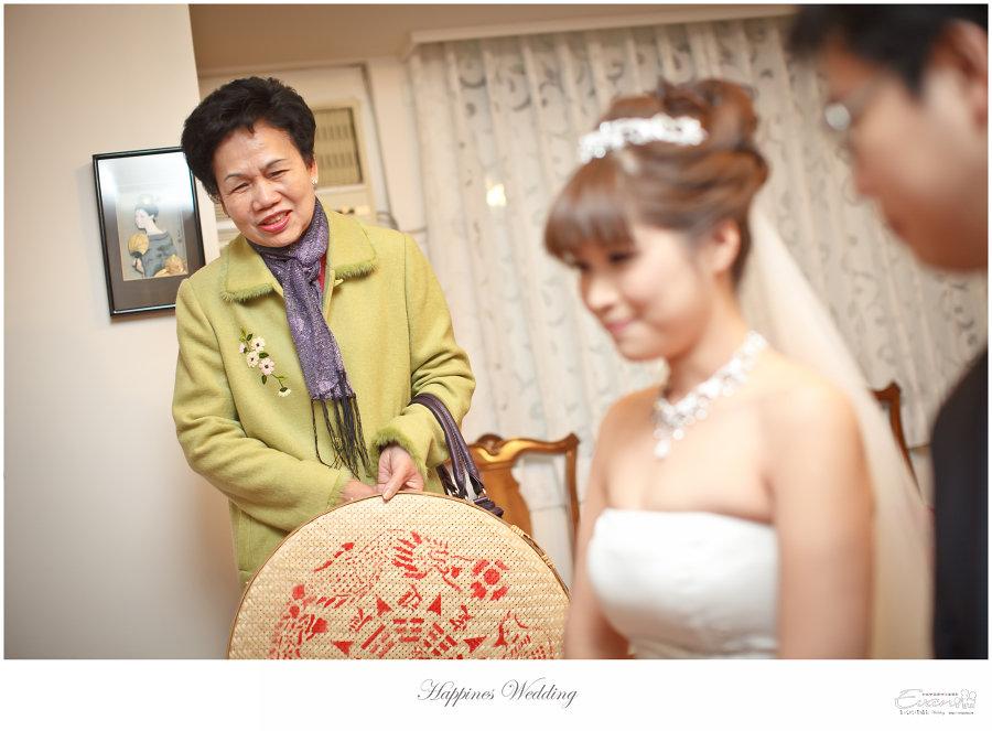婚禮紀錄 婚禮攝影_0108
