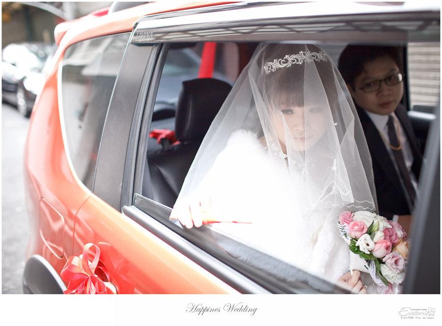 婚禮紀錄 婚禮攝影_0123