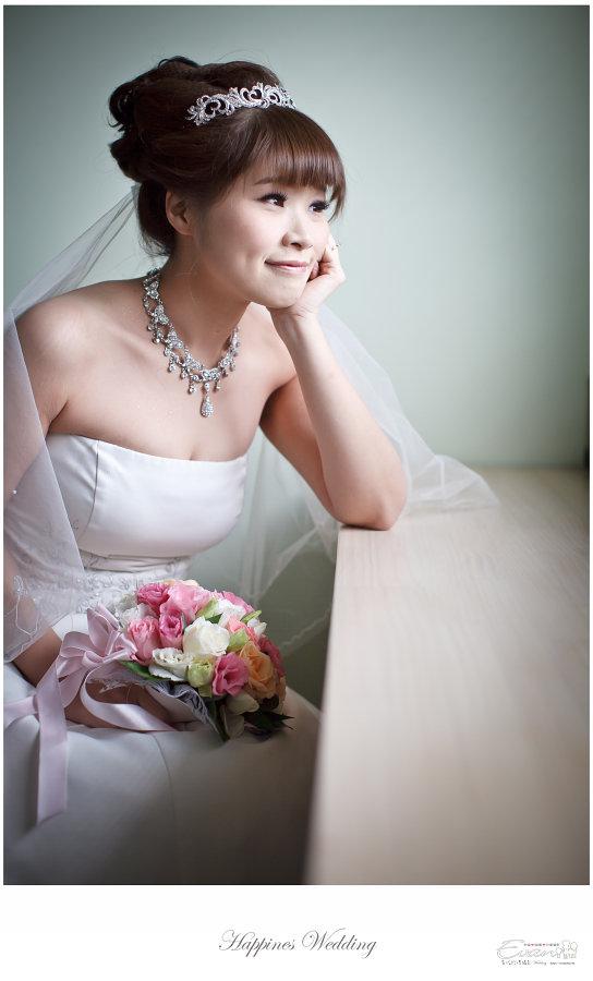 婚禮紀錄 婚禮攝影_0145