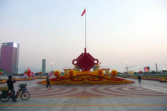 Baoan Shenzhen