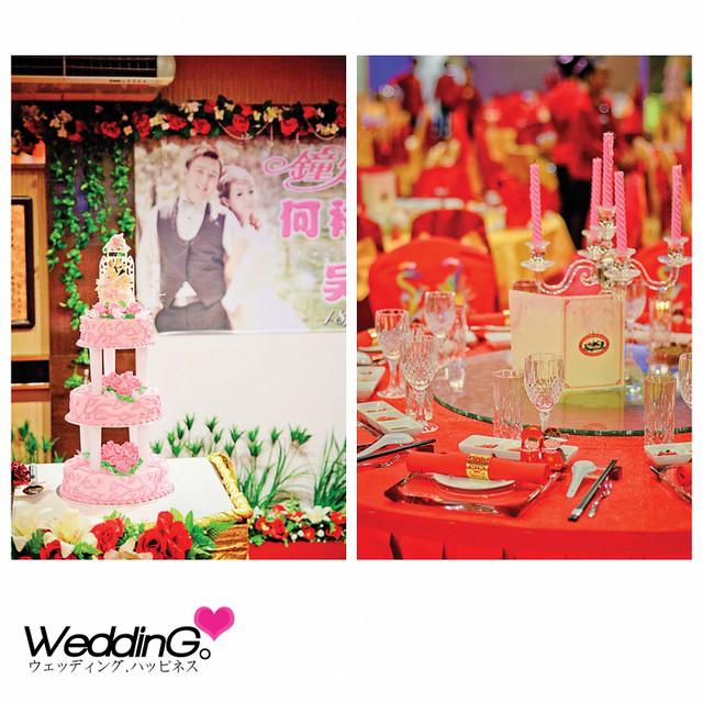 Valence & Mavis Wedding38