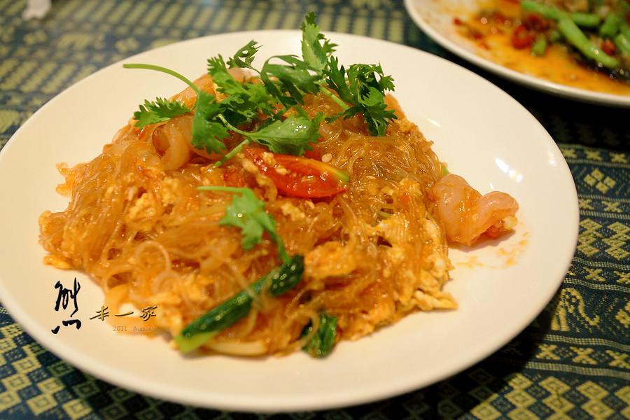 泰屋泰式料理餐廳