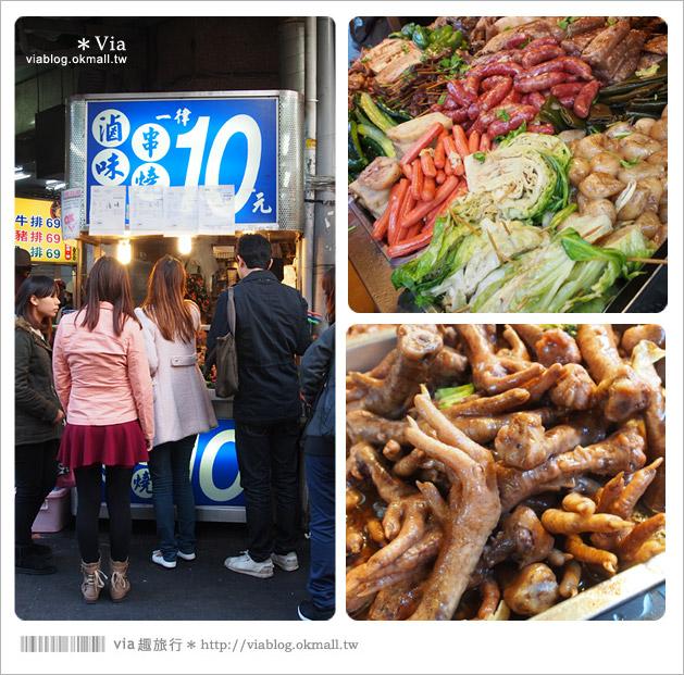 【一中街美食】台中「一中商圈」必吃美食大搜羅!《總整理篇/附美食地圖》17