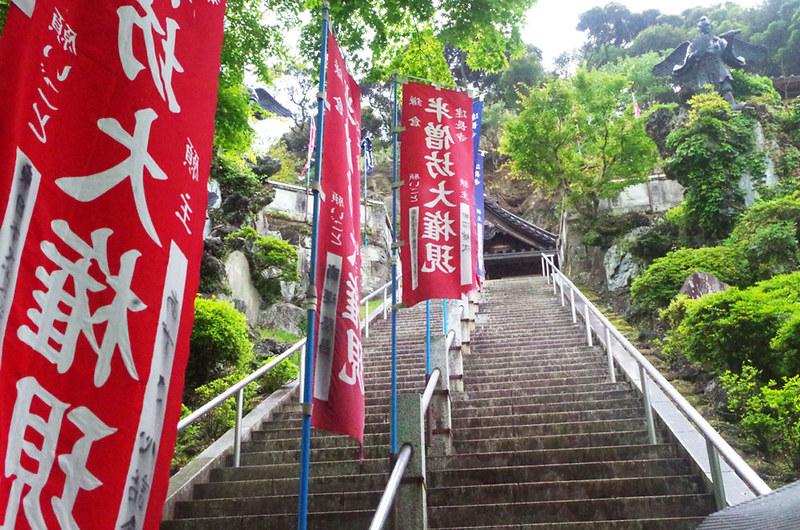 toomilog-kenchouji061