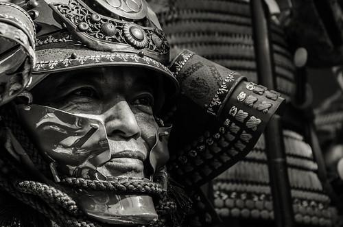 face of a samurai