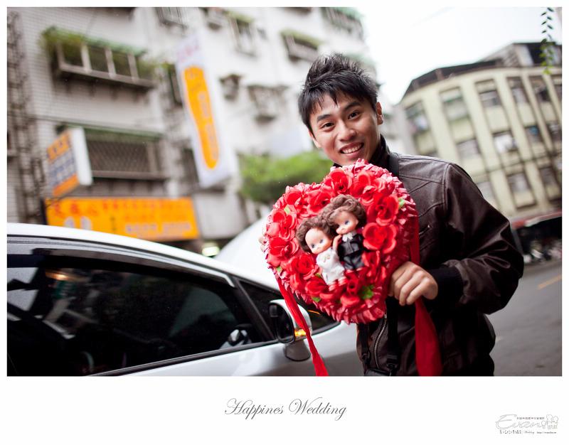 [婚禮攝影] 威智&佳慧  婚禮紀錄_0011