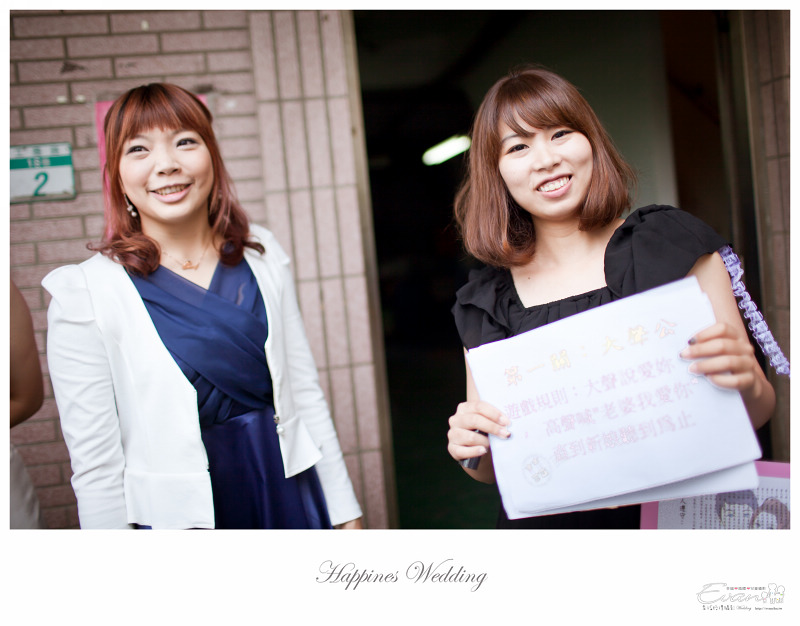 [婚禮攝影] 威智&佳慧  婚禮紀錄_0040