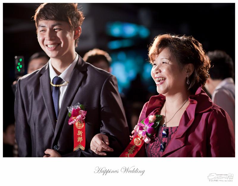 [婚禮攝影] 威智&佳慧  婚禮紀錄_0223