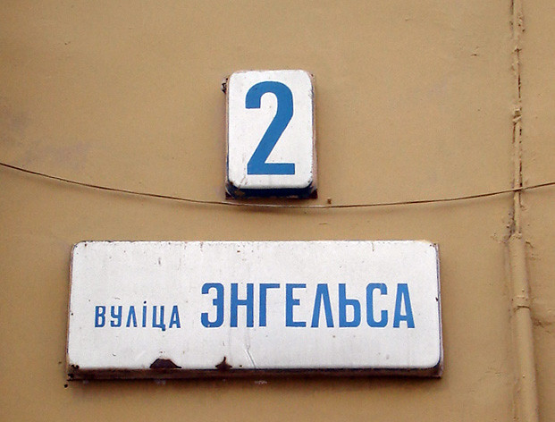 House number (old style)