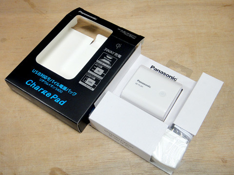 chargepad1-13