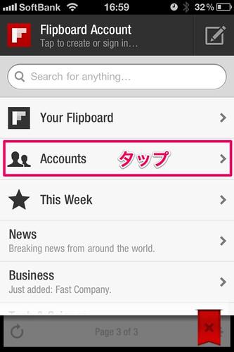 flipboard1-12