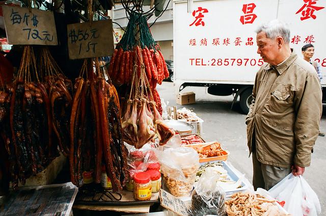 Wan Chai Market Chinese Sausage