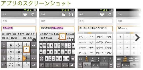 google_input2