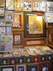 2011-06-istanbul-089-book bazar