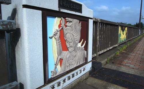 妙高寺近くの橋
