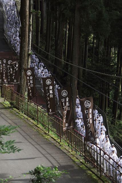 110626_153420_EP2_Mt. Minobu_Kuon temple