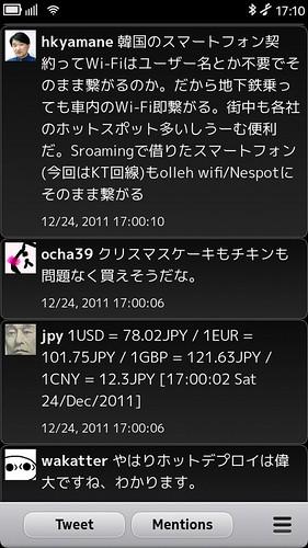 Qwassr for Nokia N9 TL