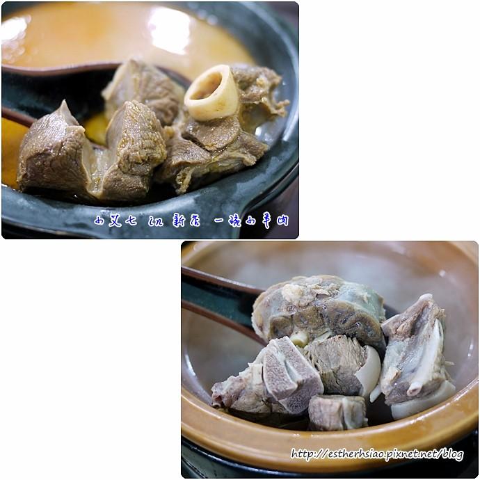 4 清燉肉比較好吃