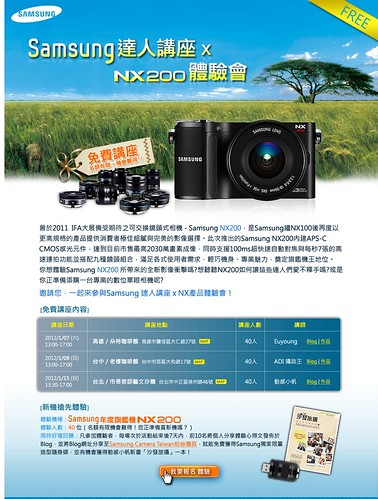 NX200 seminar