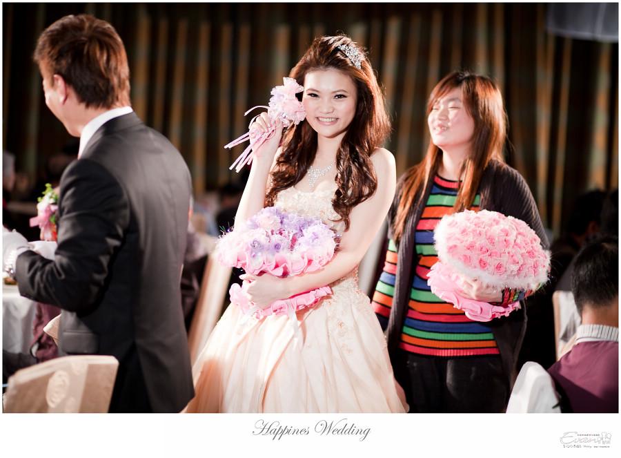 婚禮紀錄 緯洋&純華 _0142