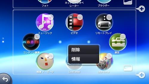 2012-01-05-220044