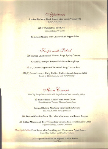 Caribbean Princess Menus As Of May 2011 Cruise Critic