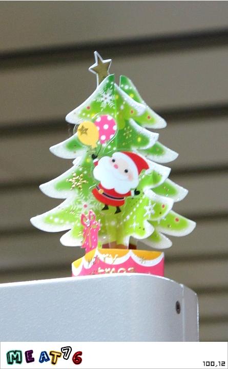熱血夢100-12 ▋百顆眼見為憑聖誕樹特輯 ▋PART2 - 新北板橋-007.jpg