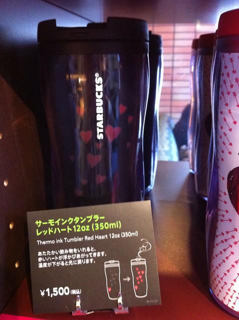 Starbucks Japan Valentine's tumbler 2012