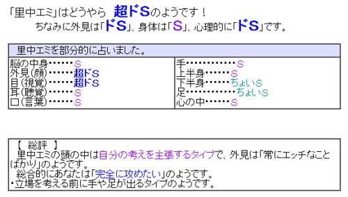 2012-01-20_1932