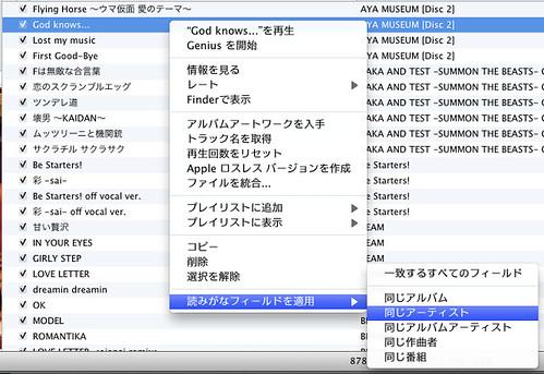 スクリーンショット 2012-01-22 17.01.42