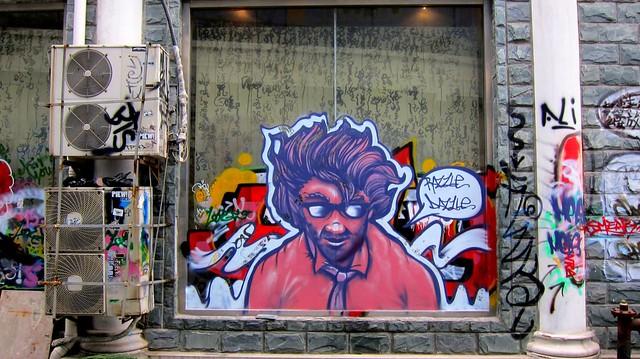 graffiti | shanghai